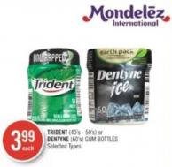 Trident (40's - 50's) or Dentyne (60's) GUM Bottles