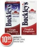 Buckley's Mixture 100ml
