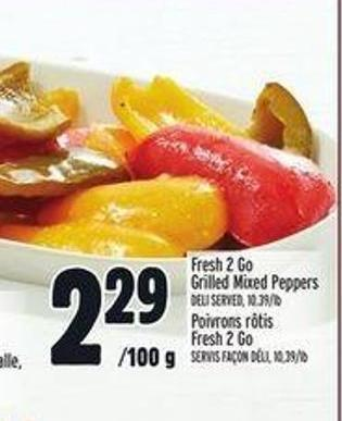 Fresh 2 Go Grilled Mixed Peppers