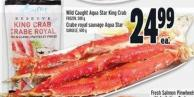 Wild Caught Aqua Star King Crab