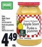 Eden Grocery Apple Sauce 398 ml