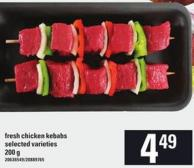 Fresh Chicken Kebabs - 200 G