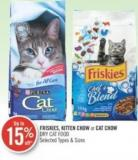 Friskies - Kitten Chow or Cat Chow Dry Cat Food