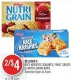 Kellogg's Rice Krispies Squares - Fruit Crisps or Nutri-grain Bars