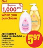 Johnson's Baby Shampoo or Lotion - 400-600 mL