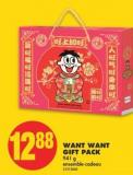 Want Want Gift Pack - 941 g