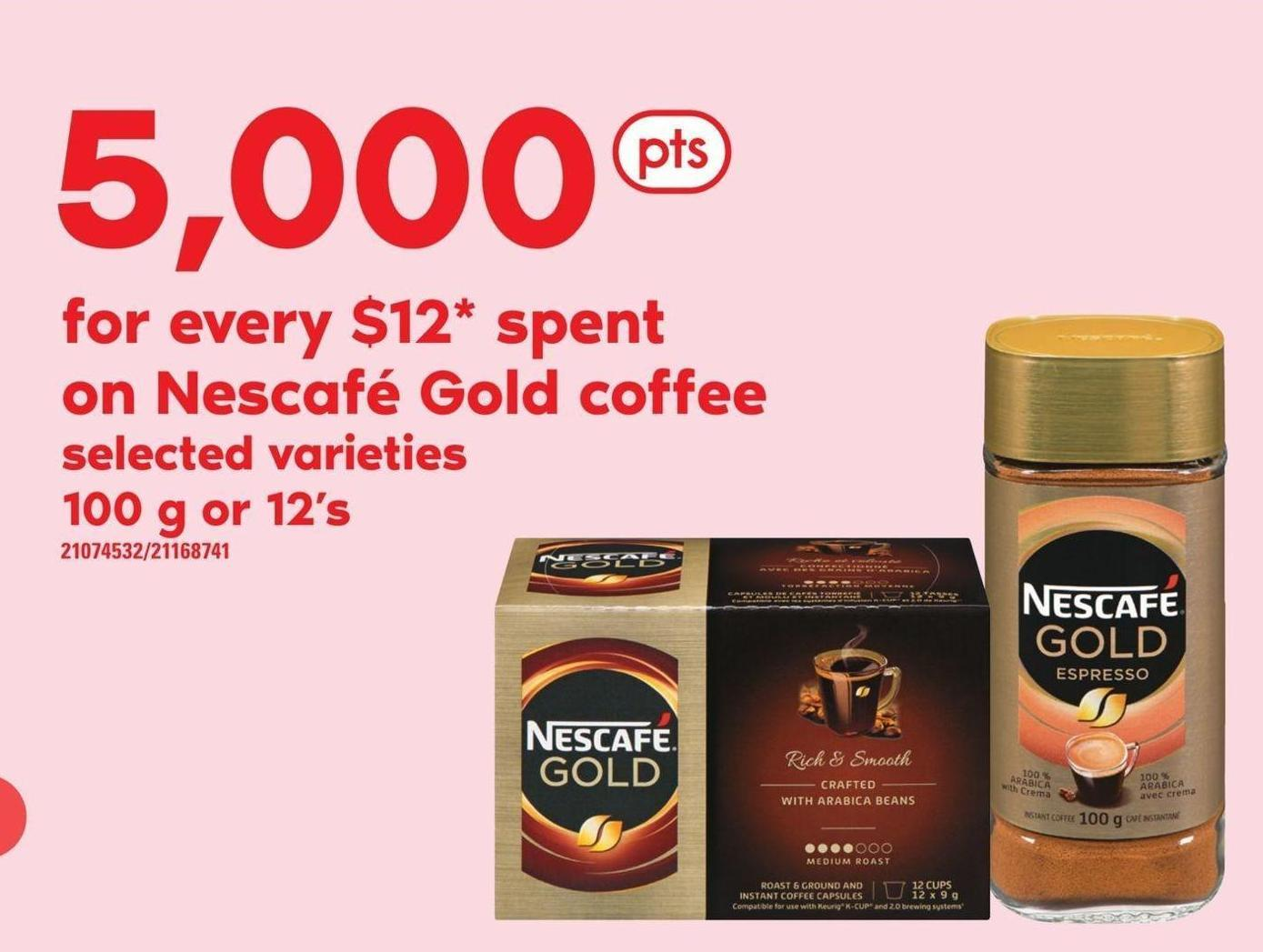 Nescafé Gold Coffee - 100 g or 12's
