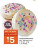 Shortbread Cookies Plain - With Sprinkles or Drizzle Icing 12 Pk 450 g