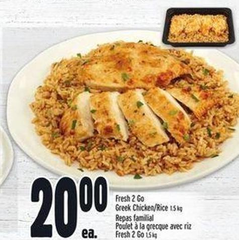 Fresh 2 Go Greek Chicken/rice