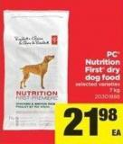 PC Nutrition First Dry Dog Food - 7 Kg