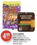 Black Diamond Cheestrings (8's) - Kraft Singles (22's) or Cracker Barrel Natural Cheese Slices (12's)