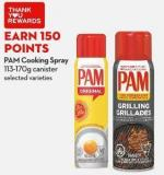 Pam Cooking Spray  113-170g Canister