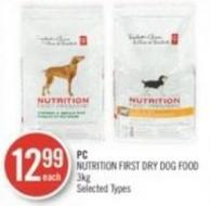 PC Nutrition First Dry Dog Food 3 Pk