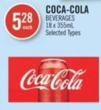 Coca-cola Beverages 18 X 355ml