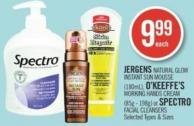 Jergens Natural Glow Instant Sun Mousse (180ml) - O'keeffe's Working Hands Cream (85g - 198g) or Spectro Facial Cleansers