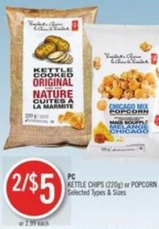PC Kettle Chips (220g) or Popcorn