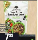 Nature Source Salad Topper - 575-625 g