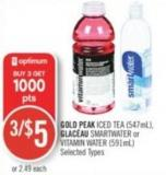 Gold Peak Iced Tea (547 Ml) Smartwater or Vitamin Water (591ml)