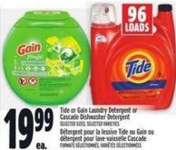 Tide Or Gain Laundry Detergent Or Cascade Dishwasher Detergent
