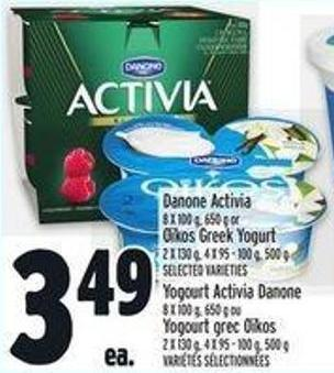 Danone Activia 8 X 100 G - 650 G Or Oïkos Greek Yogurt 2 X 130 G - 4 X 95 - 100 G - 500 G