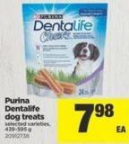 Purina Dentalife Dog Treats - 439-595 g