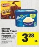 Breyers Classic Frozen Dessert 1.66 L Or Popsicle 6-12's