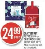 Olay/secret Refreshing or Old Spice Pure Sport Gift Sets