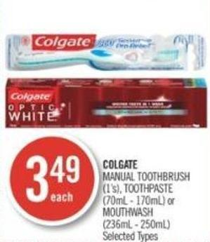 Colgate Manual Toothbrush (1's) - Toothpaste (70ml - 170ml) or Mouthwash (236ml - 250ml)