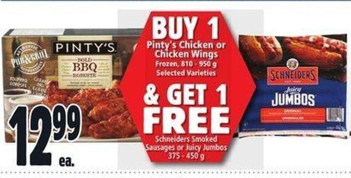 Pinty's Chicken or Chicken Wings