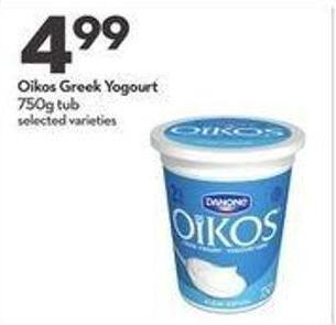 Oikos Greek Yogourt