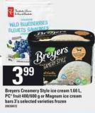 Breyers Creamery Style Ice Cream - 1.66 L - PC Fruit - 400/600 G Or Magnum Ice Cream Bars - 3's