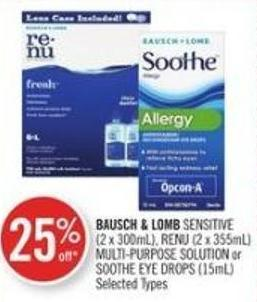 Bausch & Lomb Sensitive (2 X 300ml) - Renu (2 X 355ml) Multi-purpose Solution or Soothe Eye Drops (15ml)