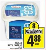Silani Feta Cheese