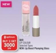 Quo Lip Colour