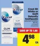 Crest 3D White Or GUM Detoxify Toothpaste - 90 mL