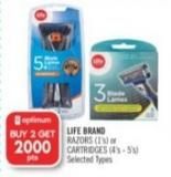 Life Brand Razors (1's) or Cartridges (4's - 5's)