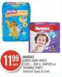 Huggies Jumbo Baby Wipes (168's - 384's) - Diapers or Training Pants