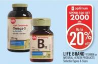 Life Brand Vitamin or Natural Health Products