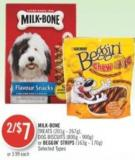 Milk-bone Treats (201g - 267g) - Dog Biscuits (800g - 900g) or Beggin' Strips (163g - 170g)
