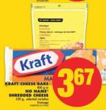 Kraft Cheese Bars - 400 g or No Name Shredded Cheese - 320 g