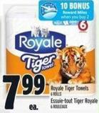 Royale Tiger Towels - 6 Rolls