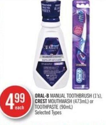 Oral-b Manual Toothbrush (1's) - Crest Mouthwash (473ml) or Toothpaste (90ml)