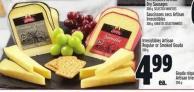 Irresistibles Artisan Regular Or Smoked Gouda 200 g