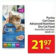 Purina Cat Chow Advanced Nutrition Dry Cat Food