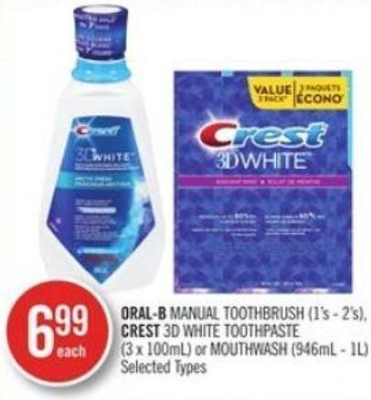 Oral-b Manual Toothbrush (1's - 2's) - Crest 3D White Toothpaste (3 X 100 Ml) or Mouthwash (946ml - 1l)