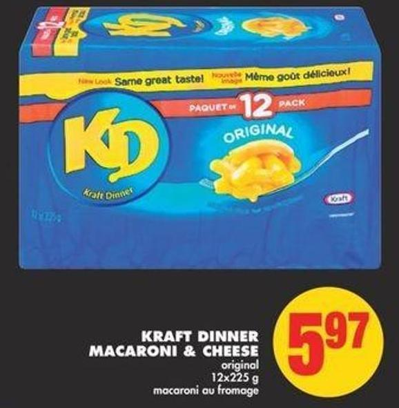 Kraft Dinner Macaroni & Cheese - 12x225 g