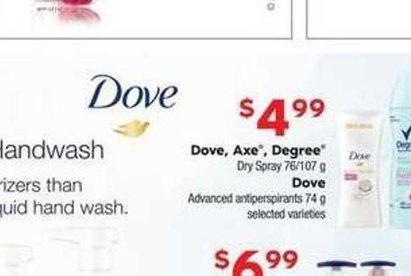 Dove - Axe - Degree Dry Spray - 76/107 G Dove Advanced Antiperspirants - 74 G