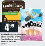 Cracker Barrel Natural Cheese Slices 220-240 G Or Amooza! Twists Cheese Snacks 252 G