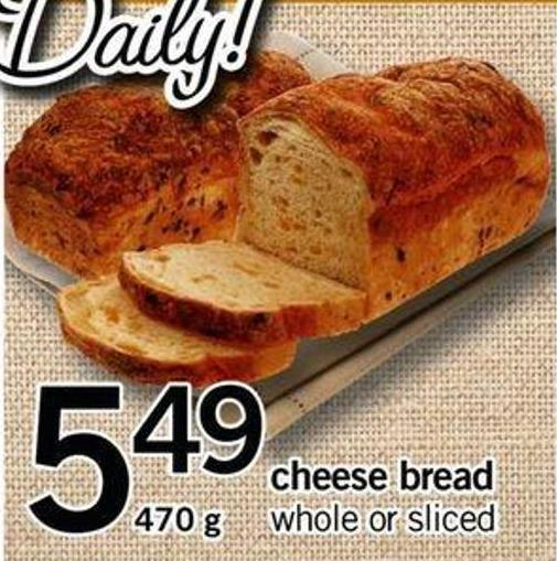 Cheese Bread - 470 G