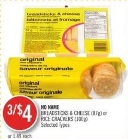 No Name Breadsticks & Cheese (87g) or Rice Crackers (100g)